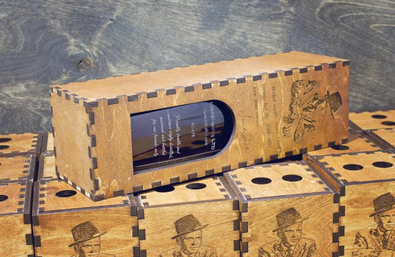 Коробка под спиртное