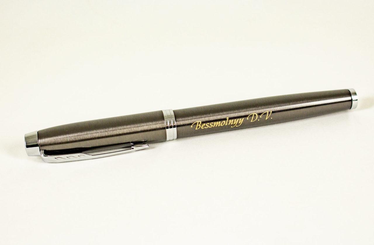 Лазерная гравировка ручки
